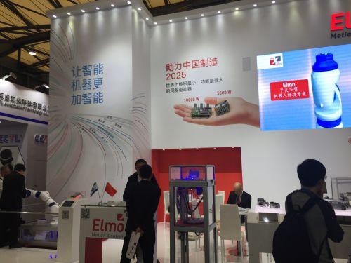 中发直击慕尼黑电子展第二天:助力中国制造腾飞6