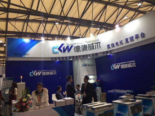 中发直击慕尼黑电子展第二天:助力中国制造腾飞7