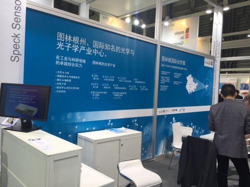 中发直击慕尼黑电子展第二天:助力中国制造腾飞8