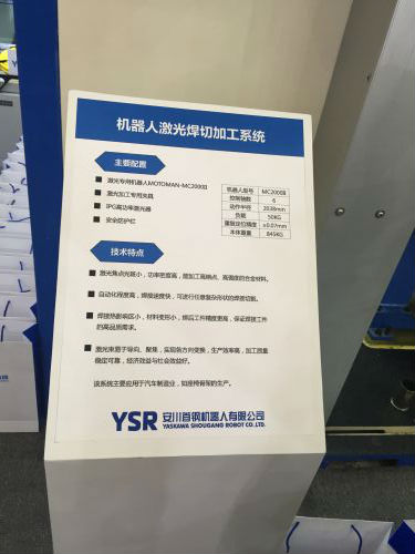 中发直击慕尼黑电子展第二天:助力中国制造腾飞9