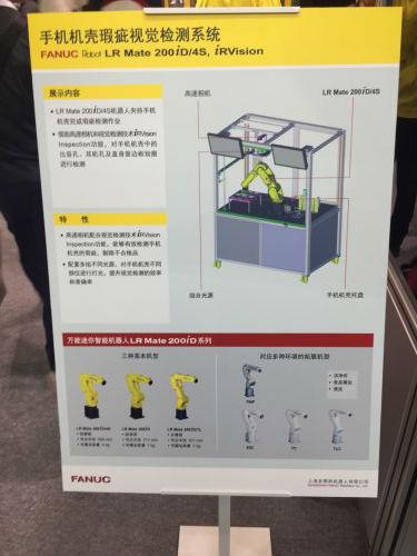 中发直击慕尼黑电子展第二天:助力中国制造腾飞11