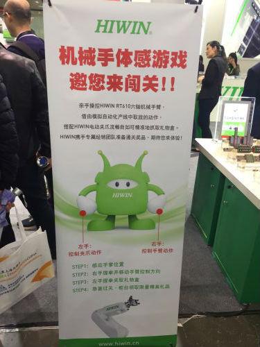 中发直击慕尼黑电子展第二天:助力中国制造腾飞13