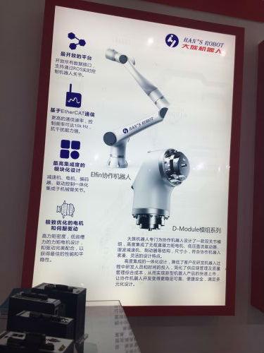 中发直击慕尼黑电子展第二天:助力中国制造腾飞18