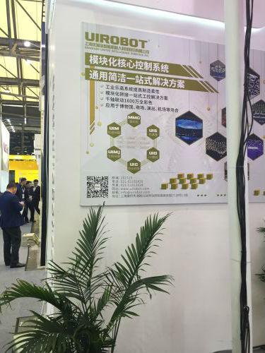 中发直击慕尼黑电子展第二天:助力中国制造腾飞21