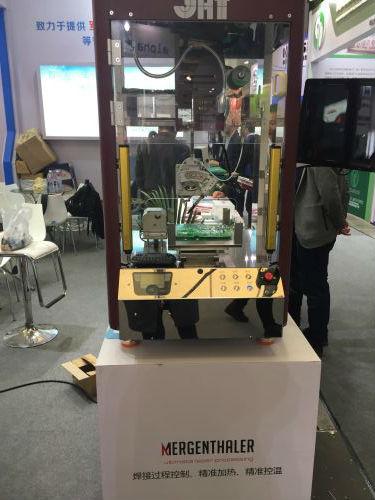 中发直击慕尼黑电子展第二天:助力中国制造腾飞22