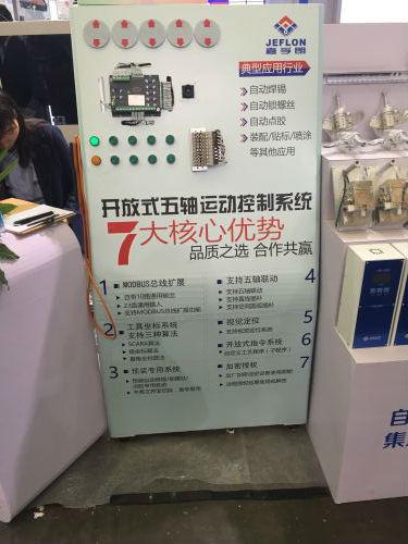 中发直击慕尼黑电子展第二天:助力中国制造腾飞24
