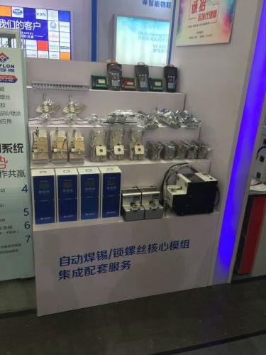 中发直击慕尼黑电子展第二天:助力中国制造腾飞29