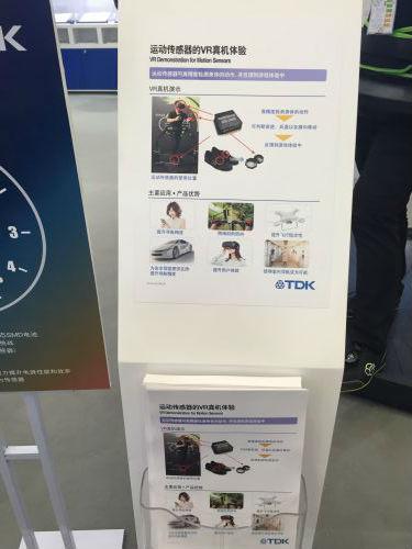 TDK应用于各行业的创新解决方案亮相2018慕尼黑上海电子展0