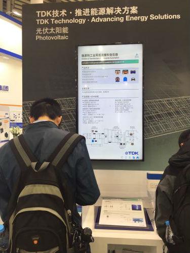 TDK应用于各行业的创新解决方案亮相2018慕尼黑上海电子展4