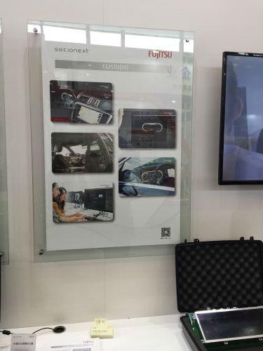 Fujitsu 慕尼黑上海电子展 发力汽车电子0