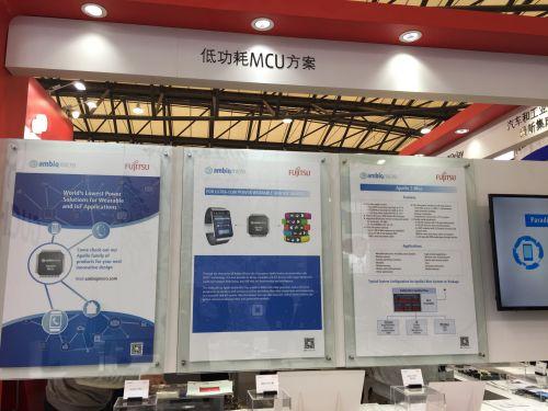 Fujitsu 慕尼黑上海电子展 发力汽车电子2