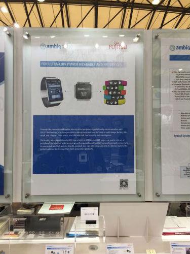 Fujitsu 慕尼黑上海电子展 发力汽车电子3
