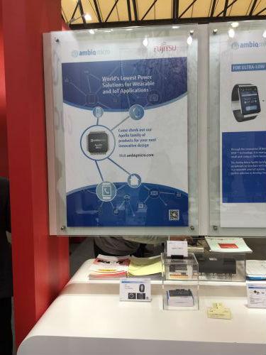 Fujitsu 慕尼黑上海电子展 发力汽车电子4