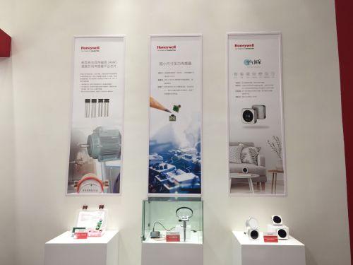 honeywell契合宏观市场趋势的新产品亮相慕尼黑上海电子展3