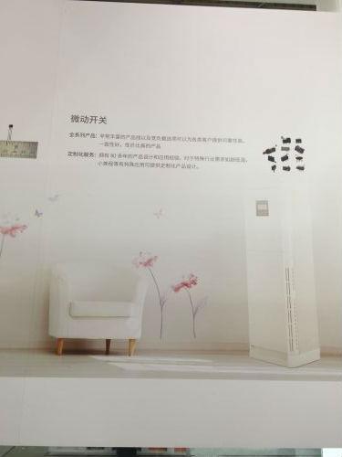 honeywell契合宏观市场趋势的新产品亮相慕尼黑上海电子展0
