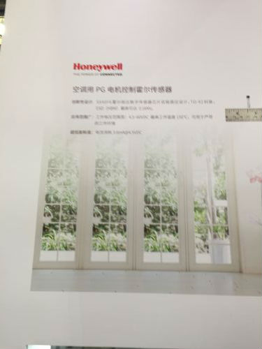 honeywell契合宏观市场趋势的新产品亮相慕尼黑上海电子展1