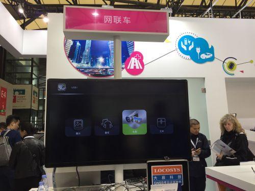 中发直击慕尼黑上海电子展第三天:物联网光彩依旧2