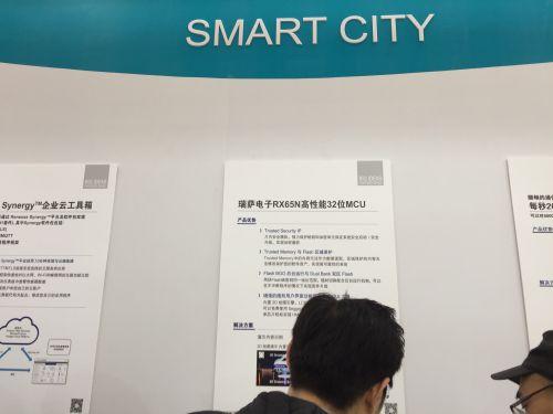 中发直击慕尼黑上海电子展第三天:物联网光彩依旧9
