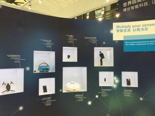 中发直击慕尼黑上海电子展第三天:物联网光彩依旧8