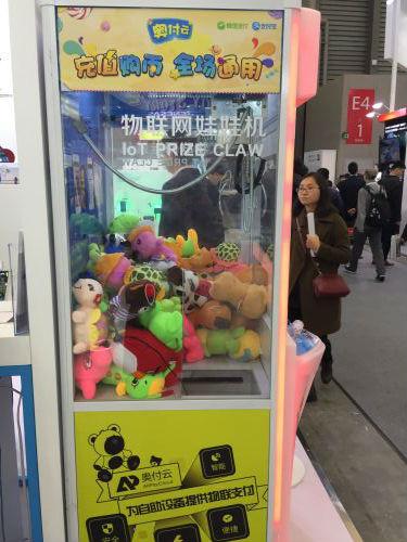 中发直击慕尼黑上海电子展第三天:物联网光彩依旧3