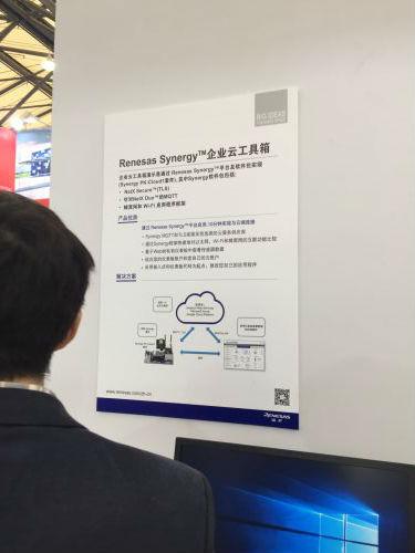中发直击慕尼黑上海电子展第三天:物联网光彩依旧10