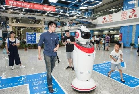 智慧城市 指路机器人方便大家出行0