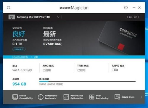 1TB SSD可用仅953GB 你知道为什么吗?4