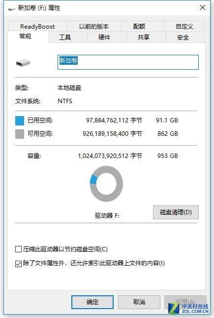 1TB SSD可用仅953GB 你知道为什么吗?1