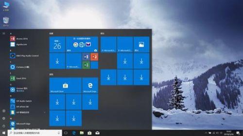 PC窘境 Windows 10系统不得不免费了5