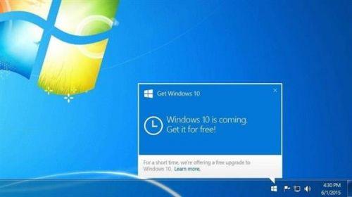 PC窘境 Windows 10系统不得不免费了3