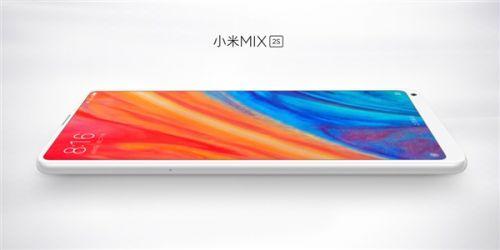 白色超惊艳!小米MIX 2S正式亮相1