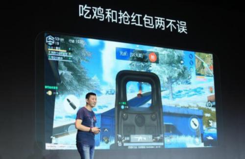 千元机首发 联想S5成新标杆5