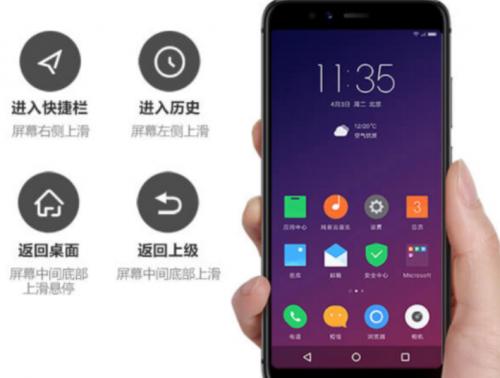 千元机首发 联想S5成新标杆4