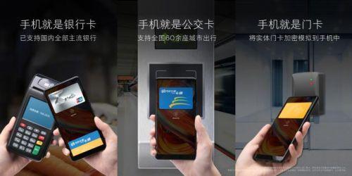 全球首家 小米手机门卡模拟功能正式上线0