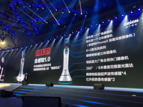 傅盛:机器人AI时代来了,诗和远方还远吗1