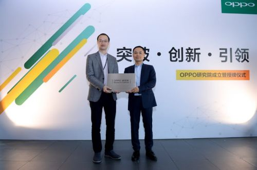 OPPO宣布成立研究院 对5G AI技术深入研究2