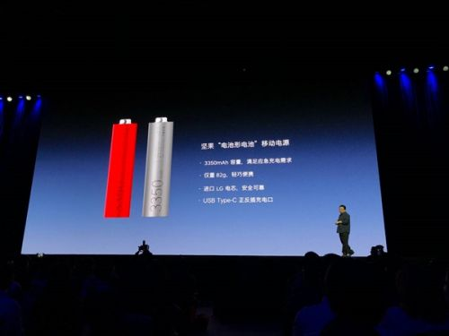 49元!坚果电池形移动电源发布:3350mAh/Type-C接口1