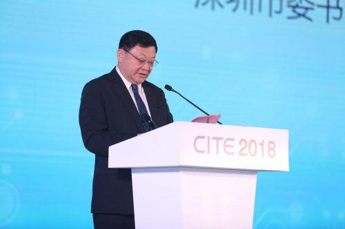 CITE2018 开幕式来袭,速来围观~1