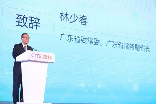 CITE2018 开幕式来袭,速来围观~2