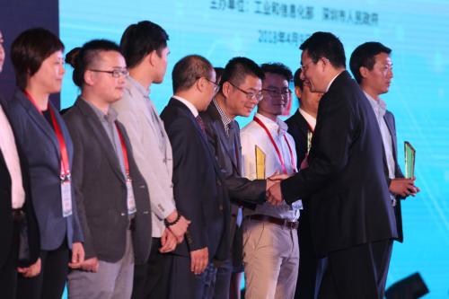 国科量子Q-NET BOX量子安全移动专网应用设备荣获CITE2018金奖1
