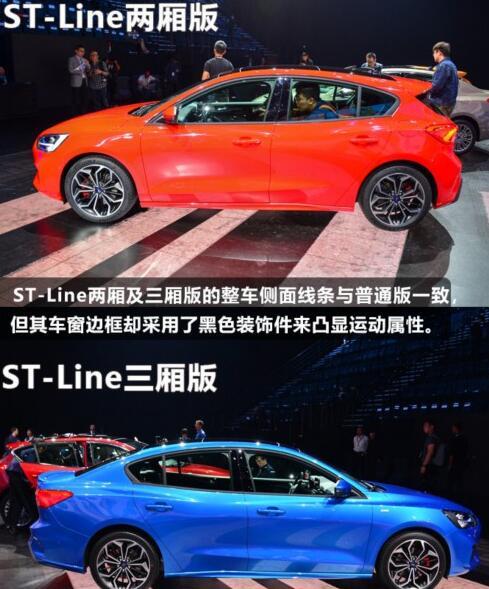 福克斯重庆全球首发 10万购置8AT合资车1