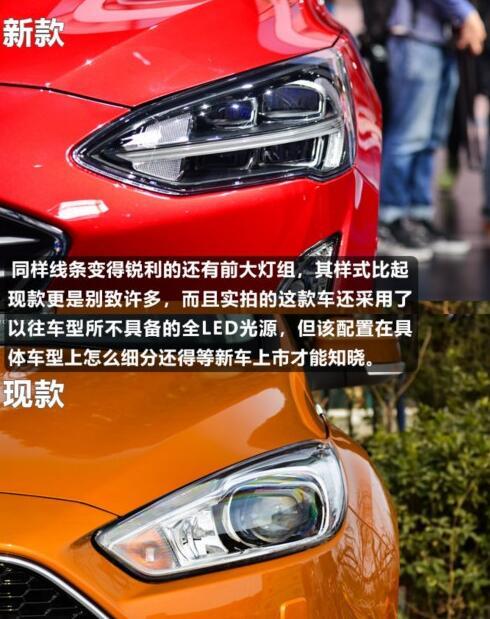 福克斯重庆全球首发 10万购置8AT合资车2