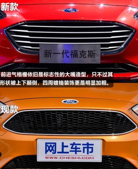 福克斯重庆全球首发 10万购置8AT合资车3