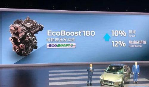 福克斯重庆全球首发 10万购置8AT合资车7