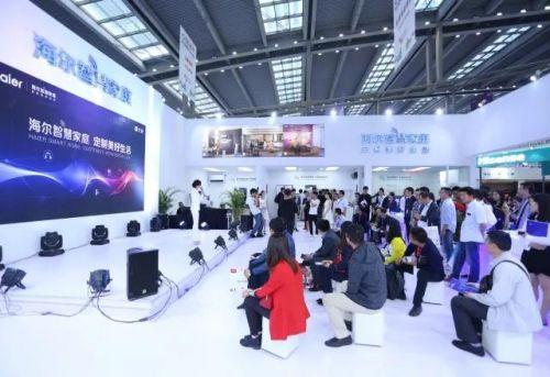 第六届中国电子信息博览会圆满落幕1