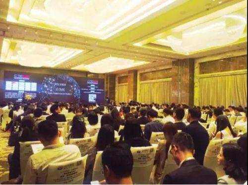 2018中国智能电视行业企业家峰会在深圳盛大召开0