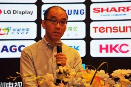 2018中国智能电视行业企业家峰会在深圳盛大召开1
