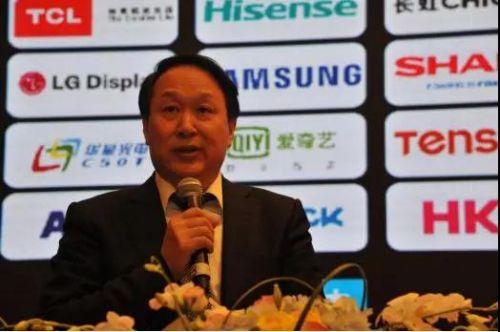 2018中国智能电视行业企业家峰会在深圳盛大召开3