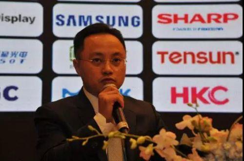 2018中国智能电视行业企业家峰会在深圳盛大召开5