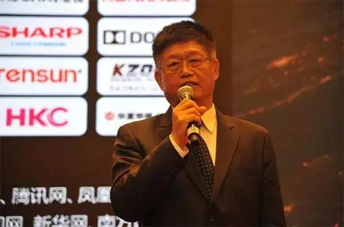 2018中国智能电视行业企业家峰会在深圳盛大召开6